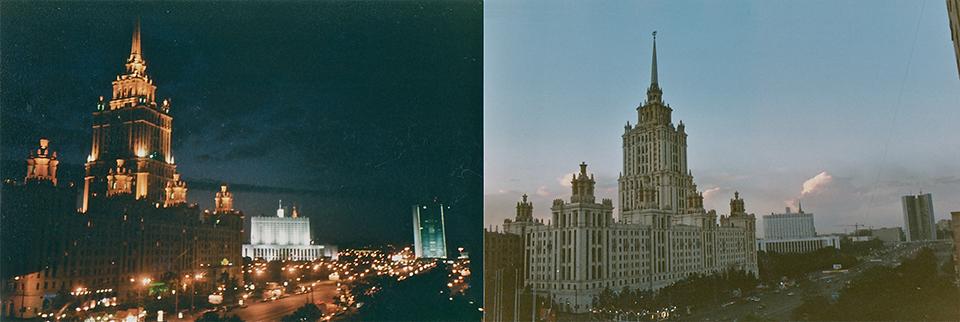 Rusia-2