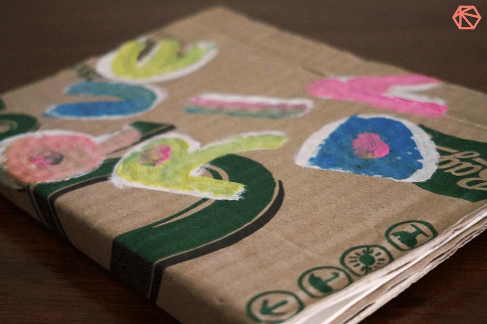 libros-lgbtiq-bejerman